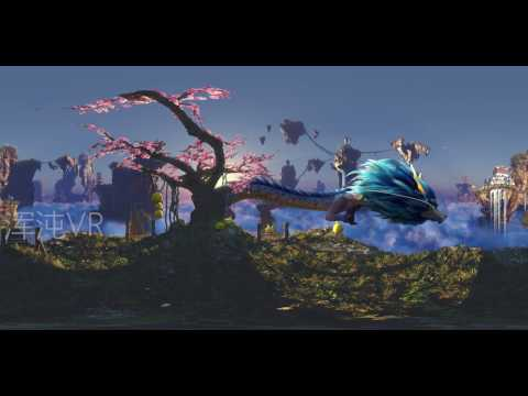 China's NEW TALENT Hu Lizhi : Game animation fx with TP