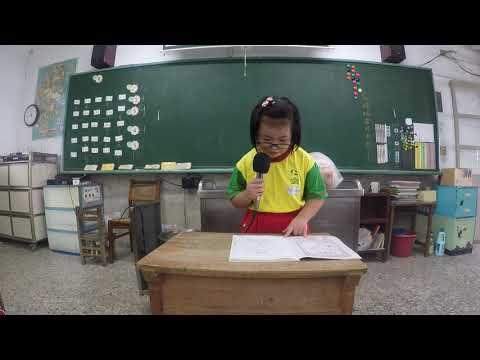 自我介紹14 - YouTube