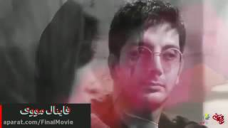 Serial Asheghane Full Episode 9   YouTube