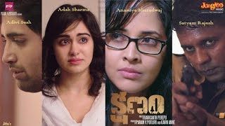 kshanam Full Songs Jukebox | Adivi Sesh | Adah Sharma | Anasuya Bharadwaj