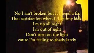 Adam Lambert  Shady lyrics)