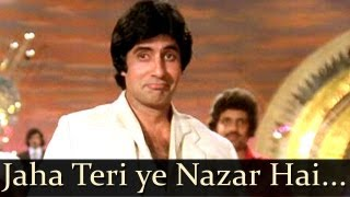 Kaalia - Jahan Teri Yeh Nazar Hai - Kishore Kumar width=
