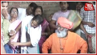 WATCH: Girl Forced To Unbutton Her Jeans In Front of BJP MP Sakshi Maharaj width=