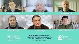 """V edycja Nagrody """"Anody"""" - poznaj nominowanych w kategorii """"CAŁOKSZTAŁT DOKONAŃ"""""""
