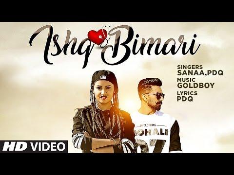 ISHQ BIMARIYAN LYRICS - Rahul | Punjabi Song