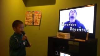Karaoke kimi dake wo mamoritai