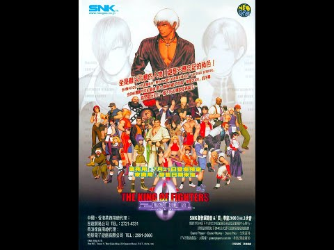 The King of Fighters 2000/One Credit All/Level 8/ No Miss