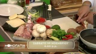 Στα Μονοπάτια των Γεύσεων - Super Market Πίπερης - Ζάκυνθος
