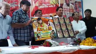 rajasthani film aulad pinkcity press club