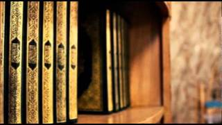 Hafiz Aziz Alili - Kur'an Strana 203 - Qur'an Page 203