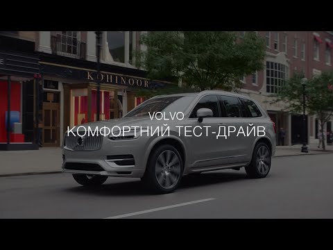 Volvo XC90 KERS Inscription