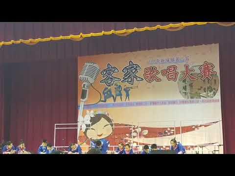 1081026新埔鎮第二屆客家歌謠歌唱大賽文山國小第三名 - YouTube