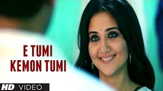 E Tumi Kemon Tumi Video Song | Jaatishwar (Bengali Movie) | Prasenjit Chatterjee, Swastika Mukherjee