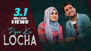 Pyar ka locha - A Romantic Comedy || Kiraak Hyderabadiz