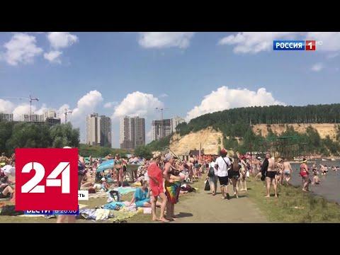 В Дзержинске стало негде парковаться: виновата жара