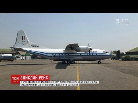 У М'янмі знайшли уламки військового літака з понад 120 пасажирами на борту