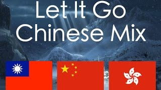 Let It Go (Chinese Mix)