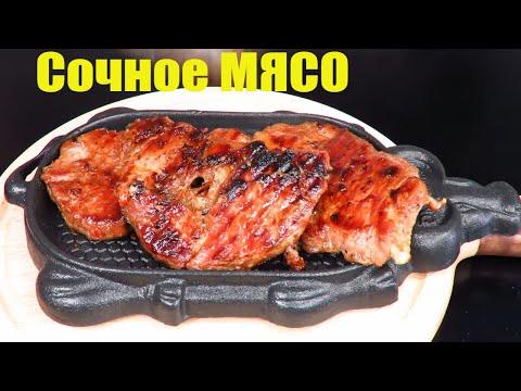 [СЕКРЕТ МАРИНАДА] Мясо КАМОЛИНО сочный свиной стейк на праздник Маринад для Стейка Люда Изи Кук 2021