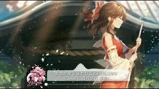 女性が歌う ふたりごとRADWIMPS (Covered by コバソロ 春茶)
