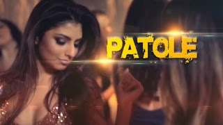 Patole- Official Song | Rhyme Ryderz | Pav Dharia | Latest Punjabi Songs 2016