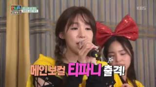 tiffany cover 'I'm Your Girl' of S.E.S