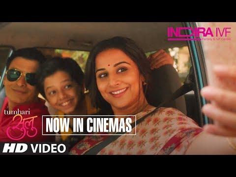 Tumhari Sulu I Indira IVF Video I Vidya Balan I Movie in Cinemas