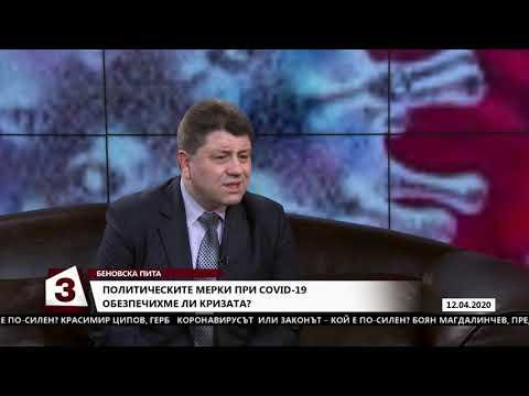 """""""Беновска пита"""" на 12.04.2020 г.: Гост е Красимир Ципов"""