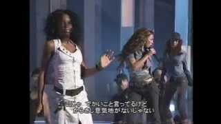 Lose My Breath / Destiny's Child