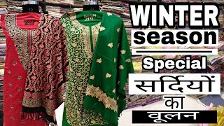 Search Gale Ke Design Suits Price Iceyoutubecom