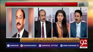 Bakhabar Subh - 03 August 2017 - 92NewsHDPlus