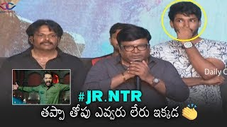 Kona Venkat Amazing Words About Jr.Ntr | Neevevaro Pre Release Event | Adhi | Tapsee | Daily Culture width=