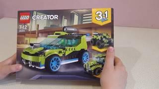 Суперскоростной раллийный автомобиль (лего Creator 31074) обзор.