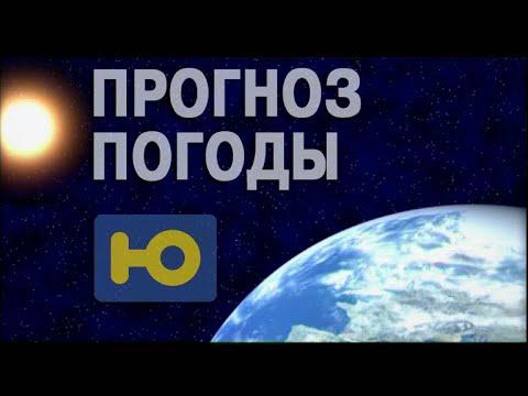 Прогноз погоды, ТРК «Волна плюс», г  Печора, 21 05 21
