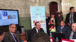 Le ministère de la Culture annonce l'organisation de la 24ème édition du SIEL