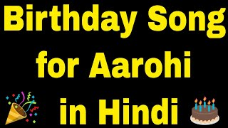 Birthday Song for Aarohi - Happy Birthday Song for Aarohi