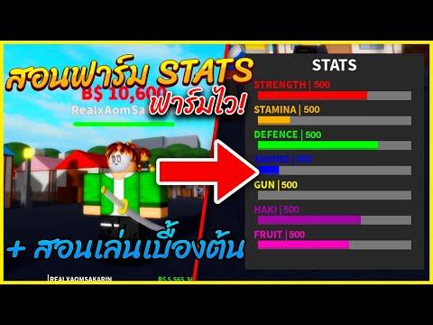 ร บฟามroblox แมพ Bloxpiece Home Facebook Roblox Blox Piece Update 3 เกาะใหม 2 เกาะ และอ พเดท ฮาค ส งเกตใหม โคตรโหด ไลฟ สด เกมฮ ต Facebook Youtube By Online Station Video Creator