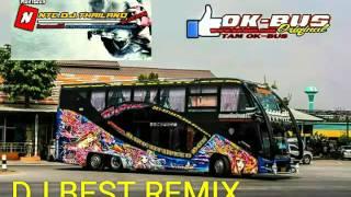 เพลง How R U Doin แดนซ์ [3cha146][DJ BEST REMIX]