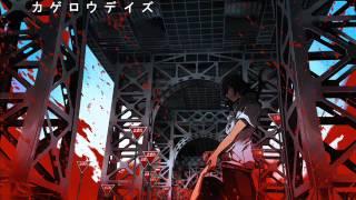 Sankarea: Undead OST