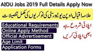 Jobs apply 2019 videos / KidsIn