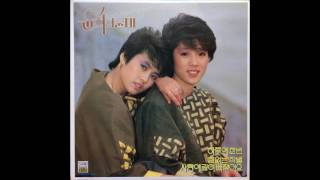 Yoon Hee & Yoon Mi - 로미오 Romeo (electro disco, South Korea 1984)