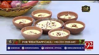 Recipe Of Firni By Chef Muneera Kiran- 12 February 2018 - 92NewsHDPlus