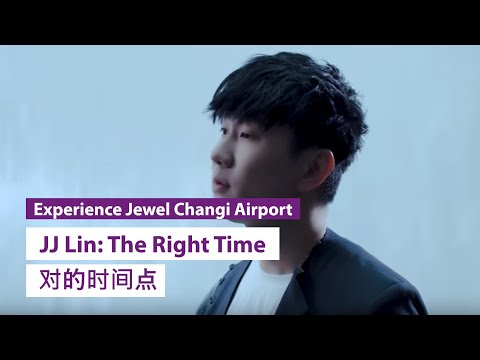 JJ Lin: The Right Time | 对的时间点