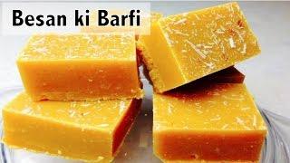 बेसन की बर्फी बनाने की विधि    Besan ki Barfi Banane ka Tarika   