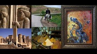 59. ΙΡΑΝ - IRAN