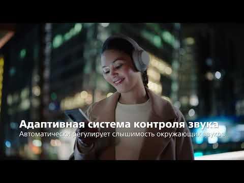 Останьтесь наедине: ты и твоя музыка! Новые беспроводные наушники с шумоподавлением WH-1000XM4.