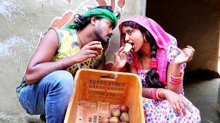 देखिए सेव बेचने आया आशिक़ - प्रेमिका के ससुराल कर गया कुछ ऐसा कोई यकीन नही करेगा  MR Bhojpuriya