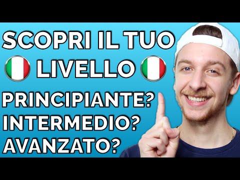 SCOPRI IL LIVELLO DEL TUO ITALIANO (Sub ITA)   Imparare l'Italiano
