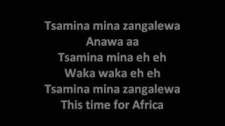 Shakira - Waka Waka (This Time For Africa) Lyrics