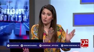 Night Edition | Imran Khan Acquits In SSP Attack Case | 4 May 2018 | 92NewsHD
