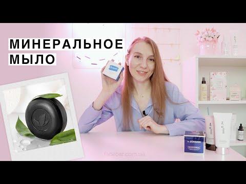 Минеральное мыло против экземы, акне, угревой болезни Seolchohwa Mineral Soap photo
